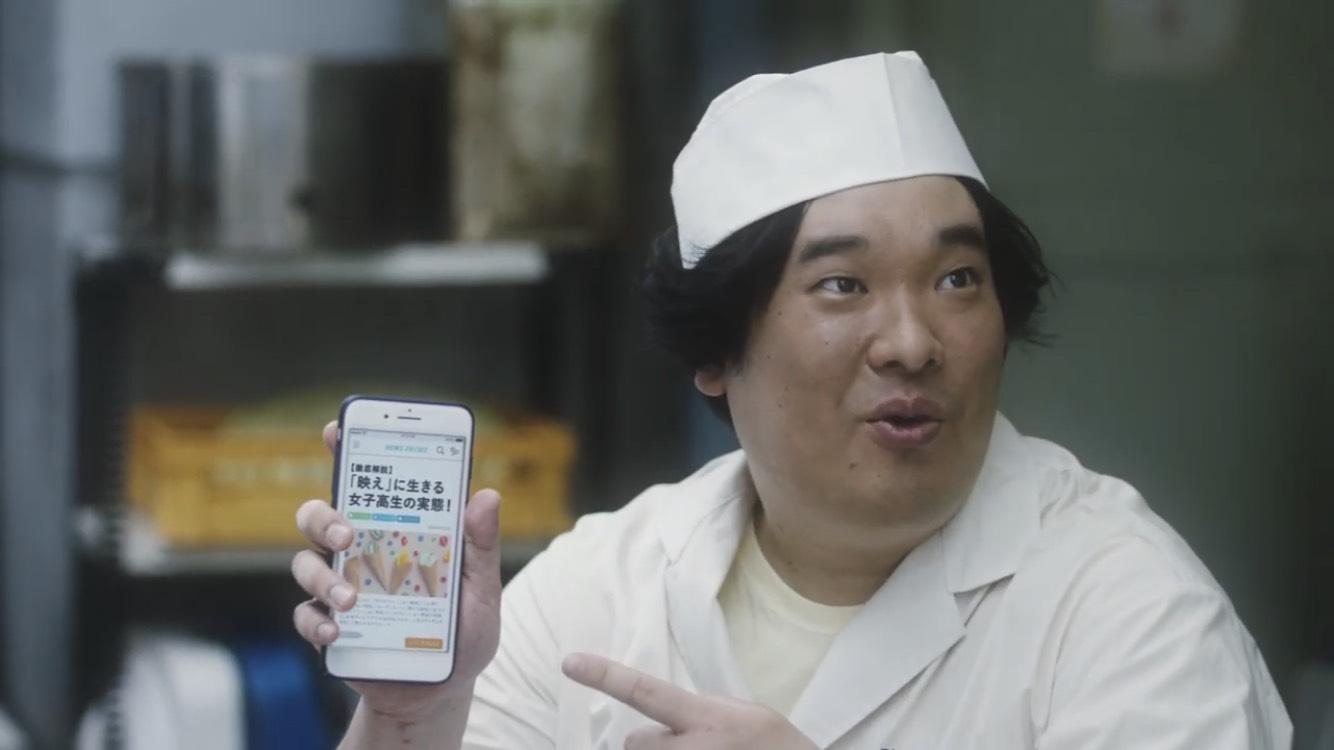 俳優 ビズリーチ cm